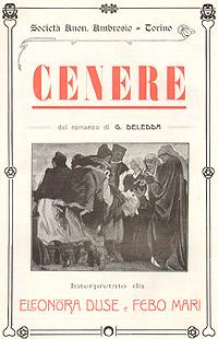 Pubblicità film Cenere 1916