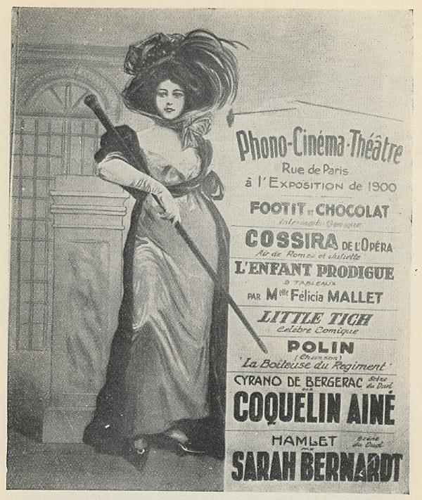 Phono-Cinéma-Téâtre